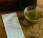 In vendita l'Olio extravergine di oliva biologico